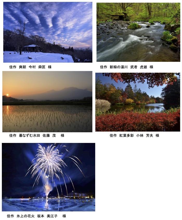 2016karuizawaphotocon2
