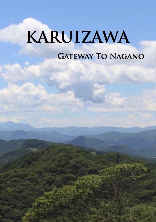 karuizawa_gatewaytonagano_En
