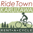 KARUIZAWA RideTown