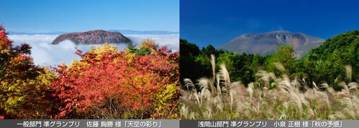 2014karuizawaphotocon_second