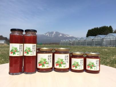 » 軽井沢高原いちごジャム送料無料キャンペーン
