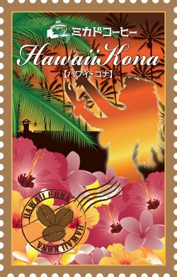 hawaii_reg