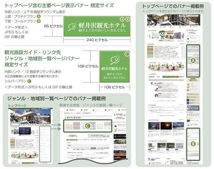 2016kk_banner_size700