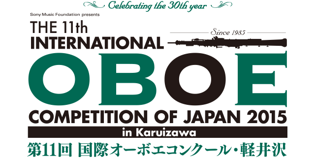 oboe_11th_logo_new