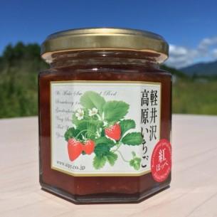 » 軽井沢ガーデンファーム産 紅ほっぺジャム