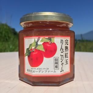 » 軽井沢ガーデンファーム 信州産紅玉りんごジャム 190g