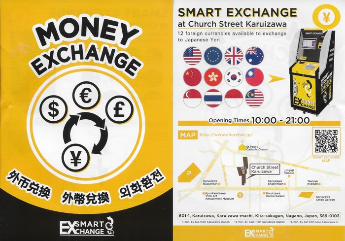 moneyexchange_churchst700
