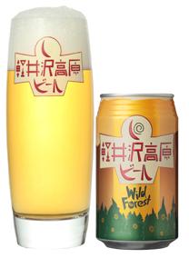 » 軽井沢高原ビール ワイルドフォレスト