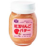 » 沢屋 紅玉りんごバターS