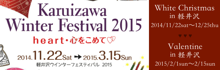 2015fuyumonogatari700