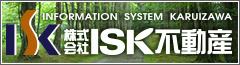 ISK不動産