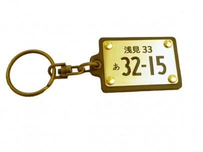 » 浅見光彦記念館 「3215キーホルダー」