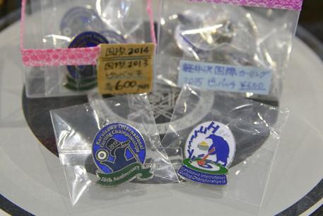 » 軽井沢国際カーリング選手権大会オリジナルピンバッジ
