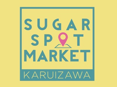 sugarspot_market400