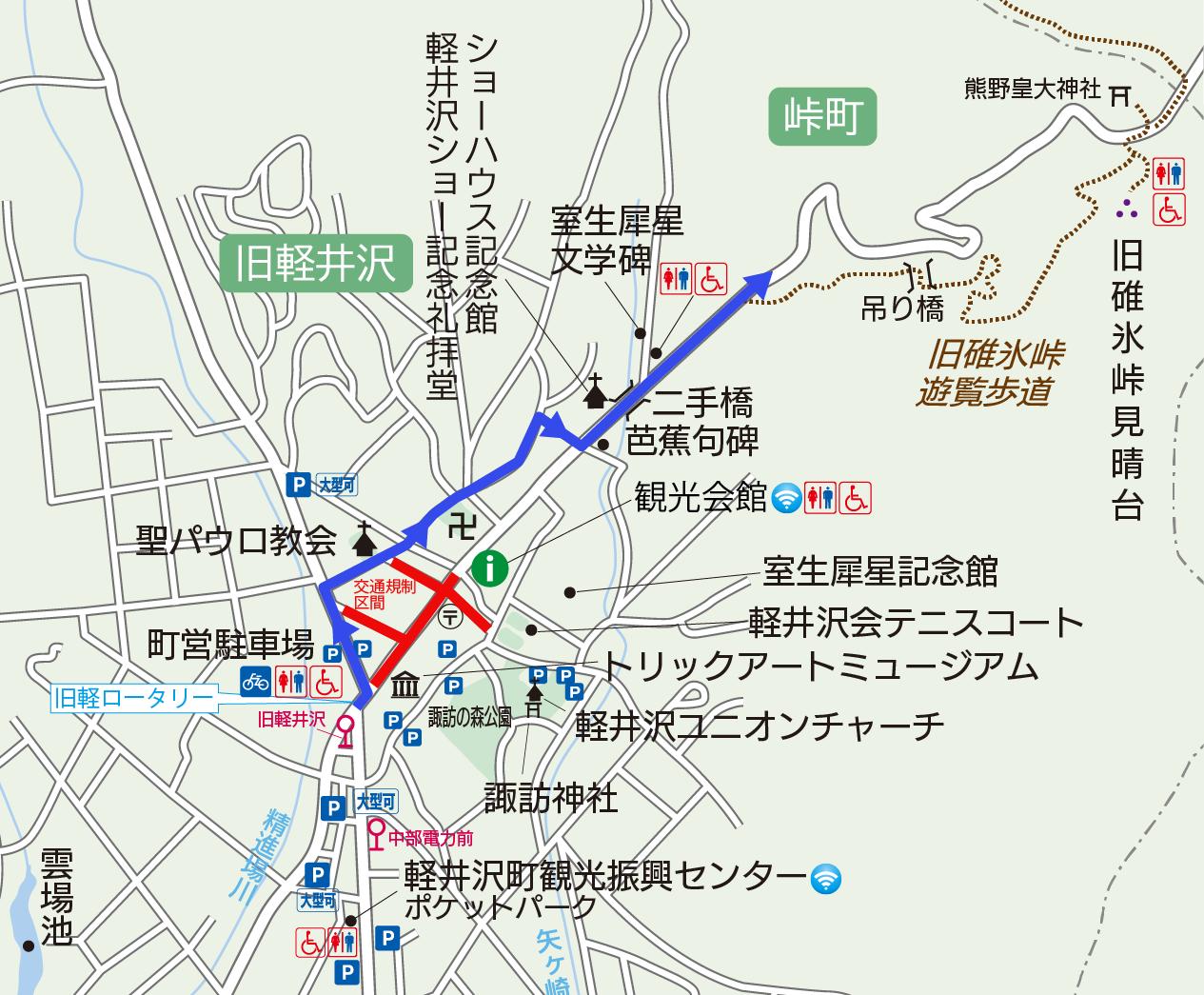 <往路>旧軽井沢銀座ロータリーから熊野皇大神社付近へ