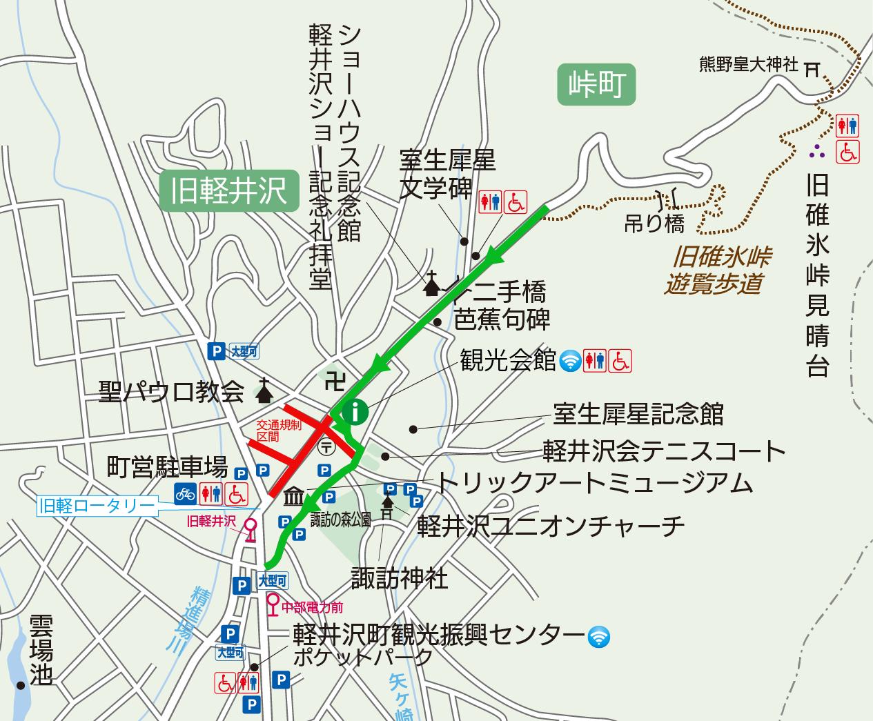 <復路>熊野皇大神社付近から旧軽井沢へ