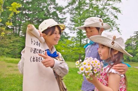 » たんけん!はじめての森 〜3~6歳のお子様と保護者の方を対象にした自然体験プログラム〜/ピッキオ