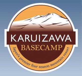 » 軽井沢周辺エリア12スキー場で使える!共通リフトクーポン券 「軽井沢ベースキャンプパスポート」