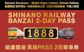 BANZAI 2-DAY PASS