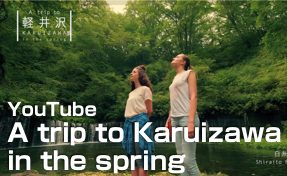A trip to Karuizawa in the spring