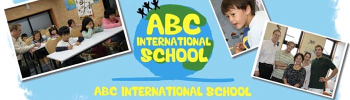 ABCinternationalschool_tokusyubanner