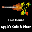 LiveHouseApple'sCafe&Diner