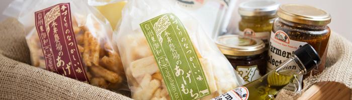 hoshino_fukubukuro700x200