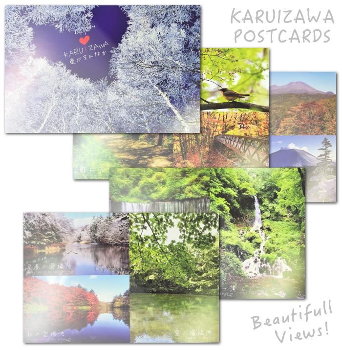 karuizawa_postcard