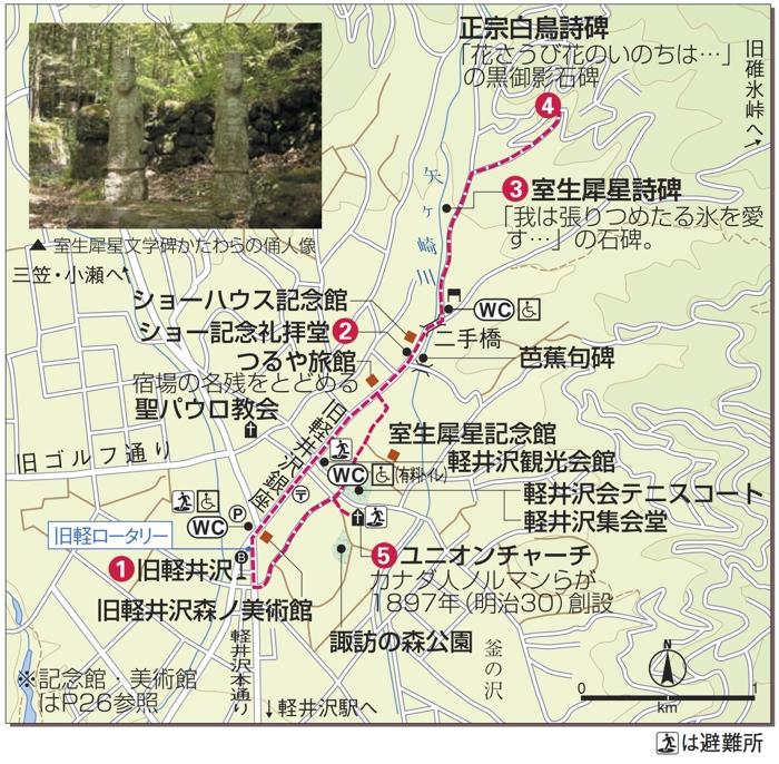 kyukaruginza2014rootmap