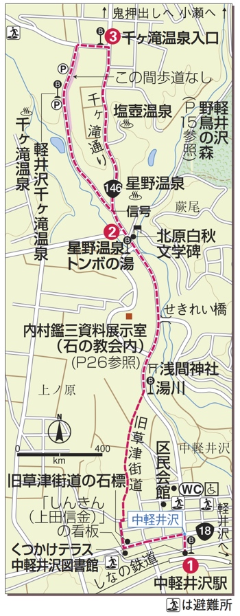 nakakaru_sengataki_aruku2014rootmap