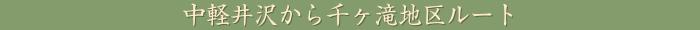 nakakarusengataki_root_minibar